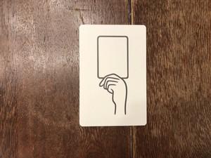 WHITE CARD(postcard)【新品】