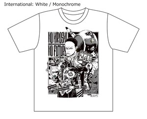 [White / Monochrome] Collaborative T-shirt by Hiroshi Matsuyama (CyberConnect2) and jbstyle.