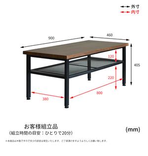Vintage Center Table 90 BR / ヴィンテージスタイル ヴィンテージ加工 センターテーブル / ブラウン