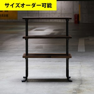 IRON BAR 3-SHELF 60CM[BROWN COLOR]サイズオーダー可