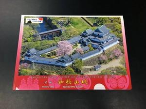 和歌山城クリアファイル