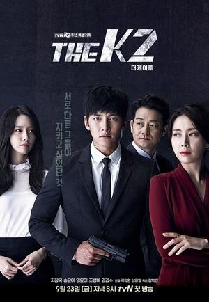 韓国ドラマ【THE K2】DVD版 全16話