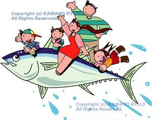 マグロに乗って飛ぶ元気な家族_aiデータ(ベクターデータ)