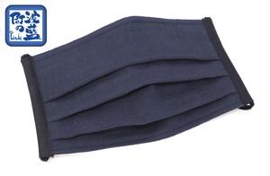 蒸れにくい、阿波の藍染・手作りプリーツマスク