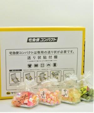小袋入り京あめ☆限定☆【コンパクトBOXセット】