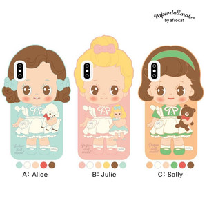 Afrocat Paper doll mate ペーパードールメイト シリコン iphone case - iphone X アイフォンX