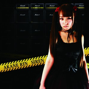 3rdシングル「SIREN」
