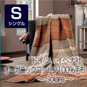 Solare オーガニックコットン100%毛布 シングルサイズ[39170]