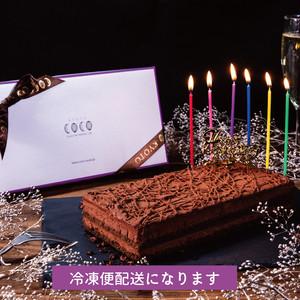 トロワショコラ-誕生日ケーキ-