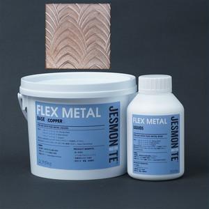 FLEX METAL COPPER(銅)3.25kgセット