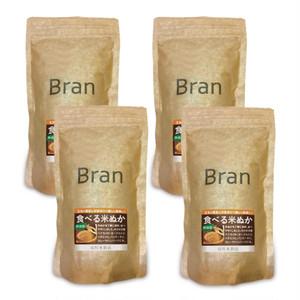 食べる米ぬか「Bran」送料無料4個セット