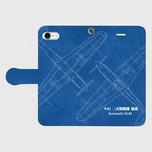 三式戦闘機飛燕イラスト青写真