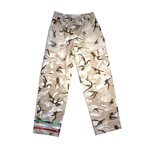 PARIA FARZANEH MILITARY PANTS