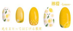 DOREHAL HARERU 檸檬 ドレハル 定形外なら送料無料(日時指定不可) 貼るだけ簡単ネイルシール ジェルネイル風 貼るネイル ネイルラップ マニキュアシール k-009