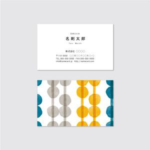 Business card 【玉こんにゃく】