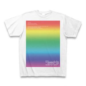 [T-shirts] コテアニ / cosicoteani T-shirts (Rainbow)
