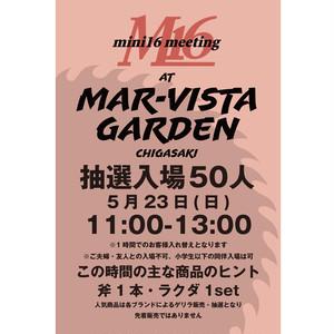 5月23日 午前の部 M16 meeting at Mar-Vista Garden
