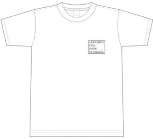 第3回HOKURIKU IDOL PARK公式Tシャツ S〜XL