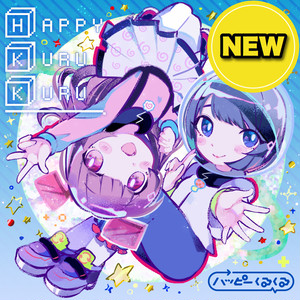 【イラスト盤】1st mini-album「Happy Kuru Kuru」