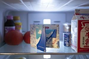 GNPK 二つ折り財布 ふじの国から 静岡牛乳(送料込)