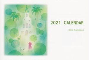 2021年卓上カレンダー(2セット以上をご購入の方はこちら)