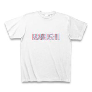 MABUSHII(まぶしい)タイプ3Dティーシャツ