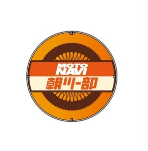 MOTO NAVI☆朝ツー部 Button Badge
