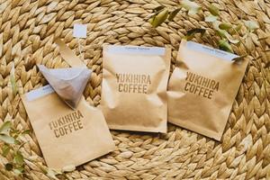Drip  Pack  Coffee 3セット  - ブラジル カルモエステート農園 -