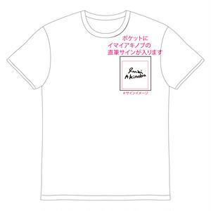 [イマイアキノブ×pinwheelcraftsworkshop]ポケットTシャツ