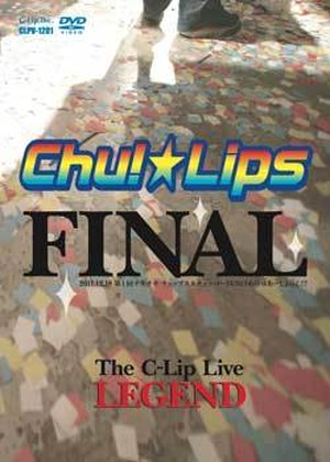 【SALE】Chu!☆Lips FINAL DVD