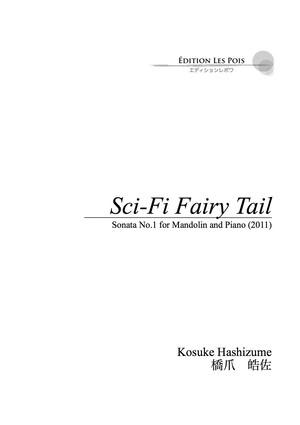 (オンデマンドスコア)Sci-Fi Fairy Tail -Sonata for Mandolin and Piano 橋爪皓佐作曲
