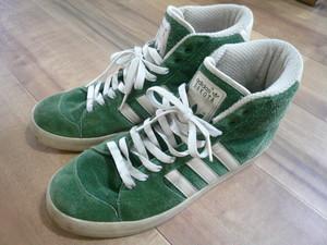 希少 ビンテージ Adidas Dakota アディダス ダコタ 緑 グリーン スエード US9 27cm