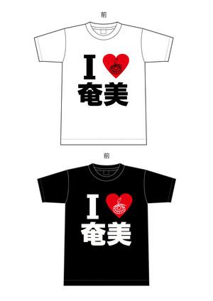 I have 奄美 Tシャツ