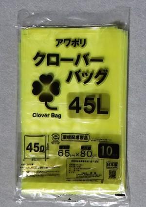 P-04 リサイクル カラーポリ袋 45L(レモンイエロー)
