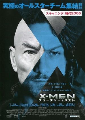 X-MEN フューチャー&パスト(1)