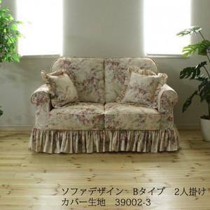 カントリーカバーリング2人掛けソファ(B)/39002-3生地/裾フリル