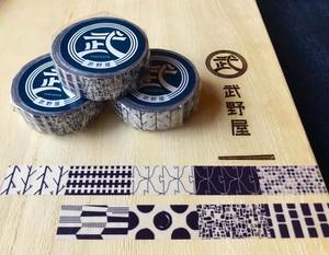 武野屋オリジナルマスキングテープ