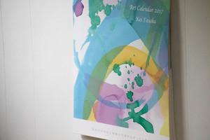 2017八坂圭アートカレンダー
