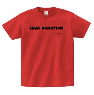 ヘアドネーションチャリティTシャツ(レッド)