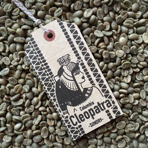 コロンビア:クレオパトラ