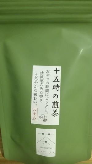 『15時の煎茶』TB(2g×15包)
