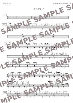 ムスタング/ASIAN KUNG-FU GENERATION(ドラム譜)