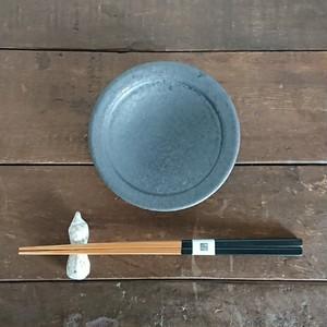 ◆NEW◆ 遠藤素子 豆皿/鉄釉
