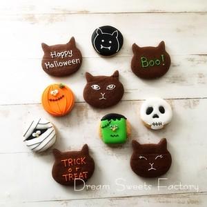 【ご予約は10/15迄・限定10】【アイシングクッキー】黒猫+ハロウィンアイシングクッキー5袋セット