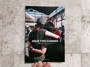 Tsugumi Akimitsu / HIGH TIDE SUMMER(ZINE)