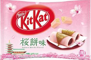 KitKat Sakura Mochi