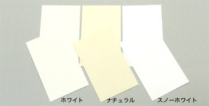 アラベール 160g(ホワイト)