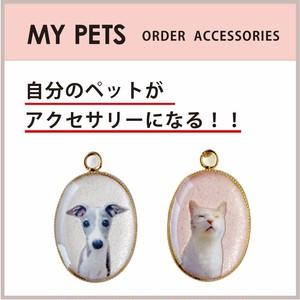 お得!同デザイン2点セット MY PETSオーダーアクセサリー (ピアス・イヤリング・ネックレス・ピンからお2つお選び下さい。)