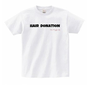 ヘアドネーションチャリティTシャツ(ホワイト)