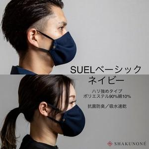 ネイビーSUN-01 スポーツマスクSUELベーシック〈ハリ強め〉